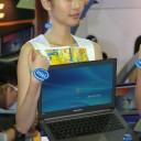 baju spg intel 2 computex 2012