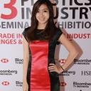 Pembuatan Baju Seragam SPG HSBC Jakarta