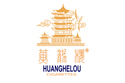 logo hhl1